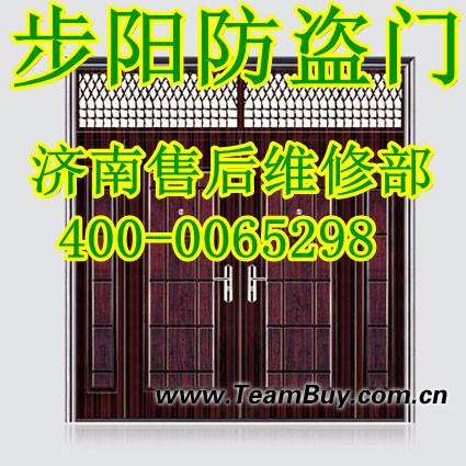 济南步阳安全门厂家(步阳防盗门批发与售后维修中心)