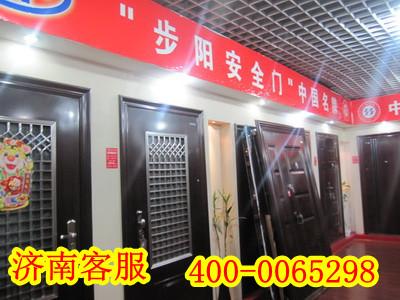 更换防盗门锁芯找济南步阳防盗门售后服务中心400-0065298